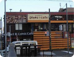 100107netcafe.jpg