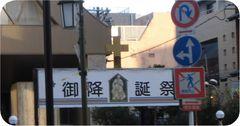 151225kurisumasunokyouka.jpg
