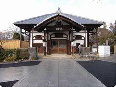 151225shouguntuka-dainitidou.jpg