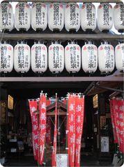 151226takoyakusi-sinkyougoku.jpg