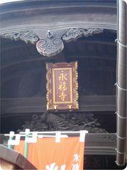 151226takoyakusi.jpg